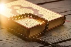 Islam  Foto: ©  Billion Photos @ shutterstock