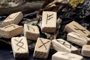 Rune 22 im Futhark  Foto: ©  Yuliia Driahina @ shutterstock