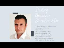 Berater Victor stellt sich vor Foto: © Eigenproduktion @ Zukunftsblick